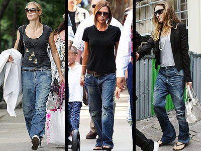 висячие джинсы