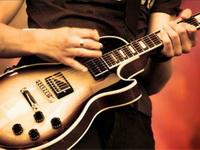 gitara_new.jpg