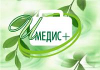 cti_flex_logo.png