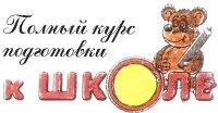 logo_doshk.jpg