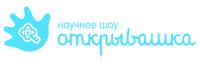 logo_otkrivashka.png
