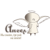 logo_angelSS.png