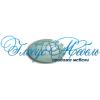 logo_globus96_6.png