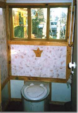 отчет о строительстве туалета