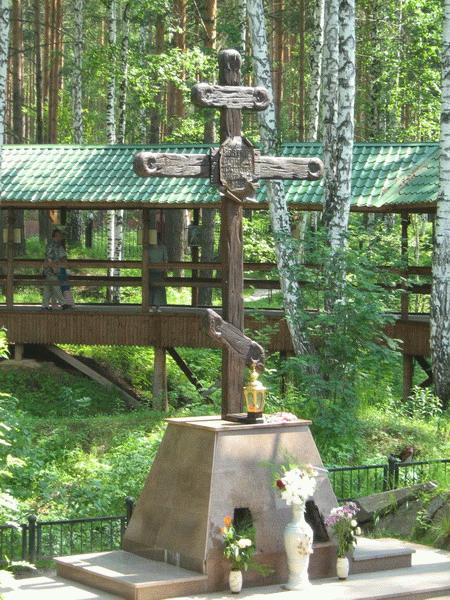 12. Ганина Яма, мужской монастырь во имя Святых Царственных Стра.